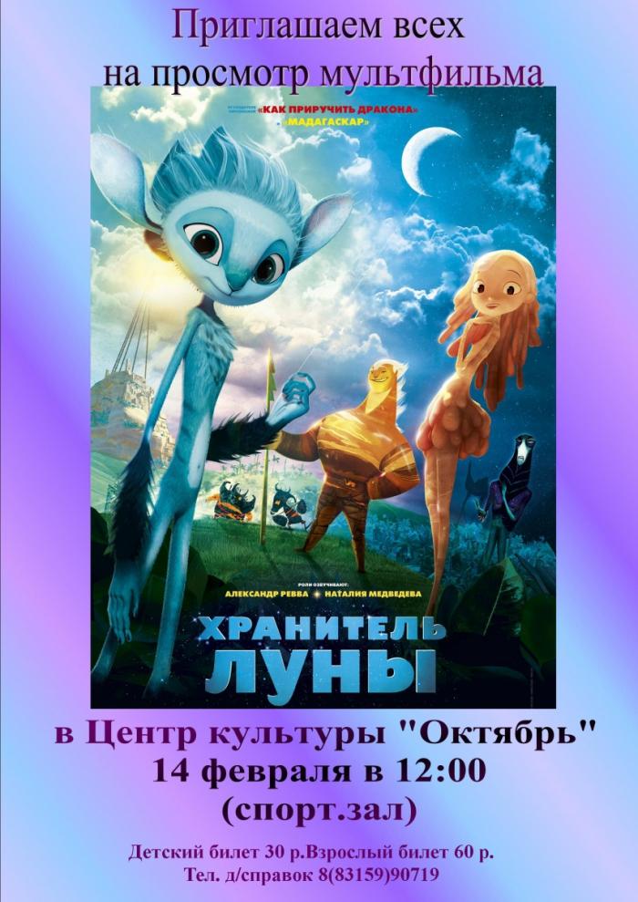Новости украины россии шоу бизнеса