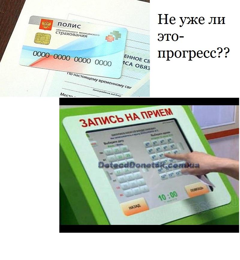 Новодвинск регистратура детской поликлиники